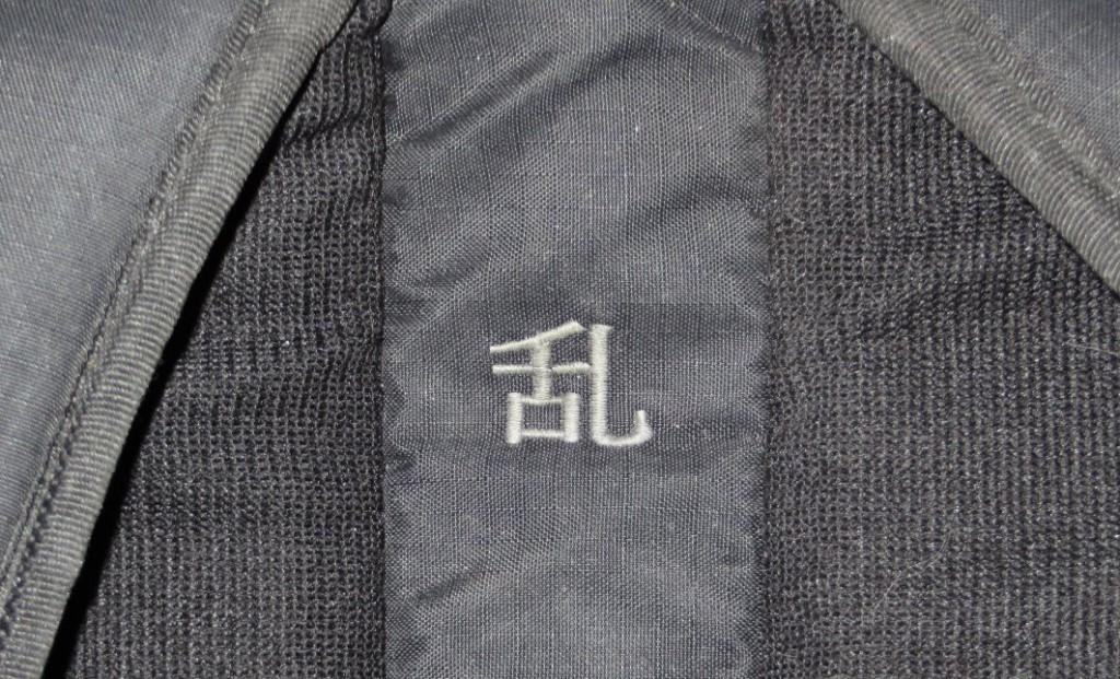 chinesisches Schriftzeichen